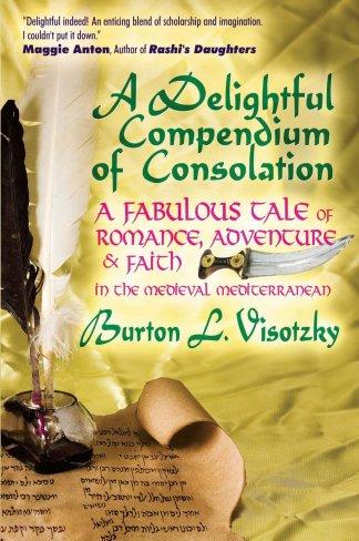 Delightful Compendium cover (no circle)