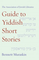AJL Guide to Yiddish Short Stories