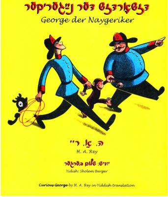 George Der Naygeriker  (cover)