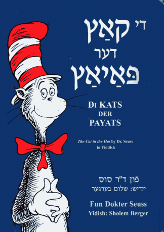 Di Kats der Payats (cover)