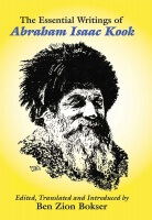 The Essential Writings of Abraham Isaac Kook (cover)