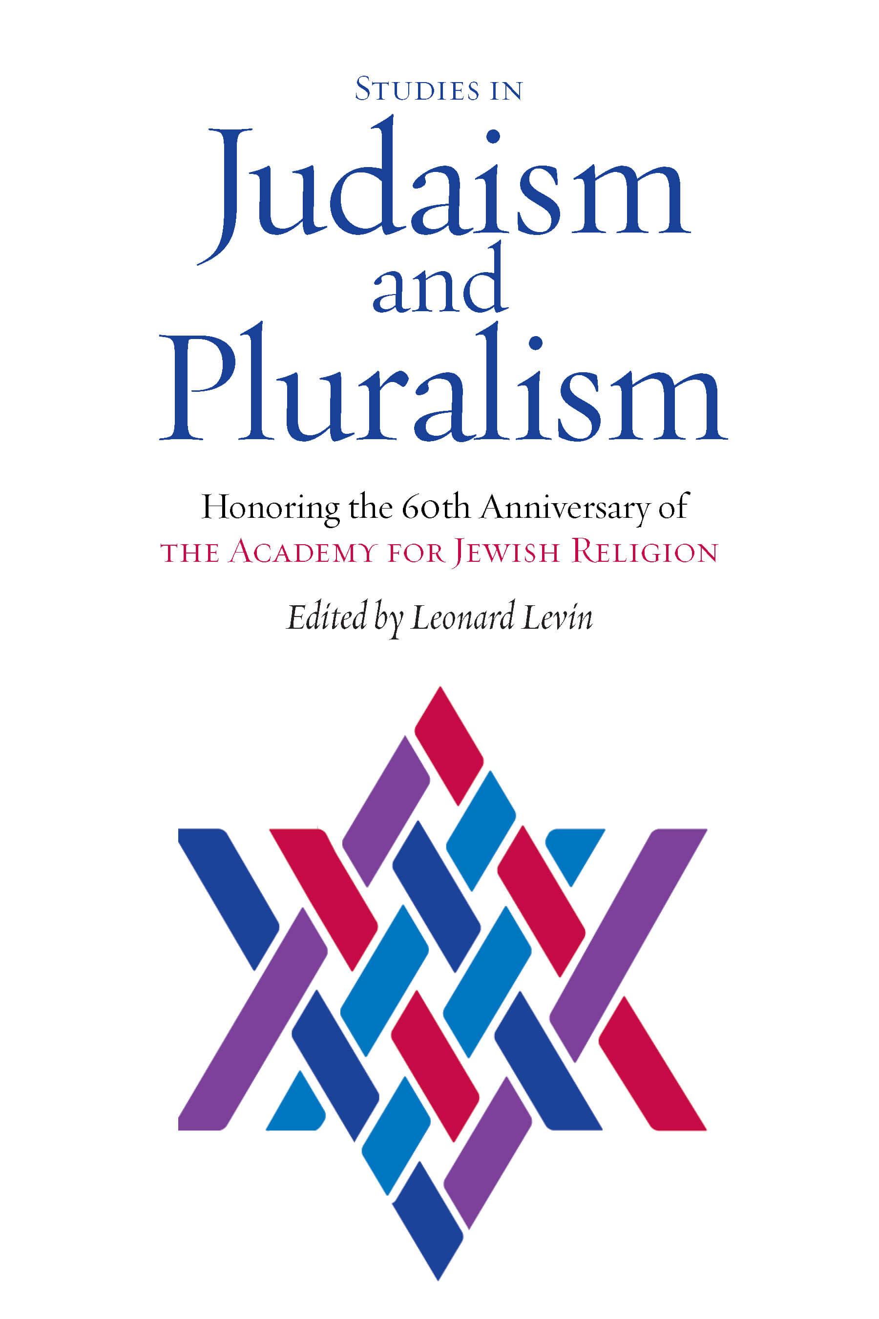 studies in judaism and pluralism - ben yehuda press