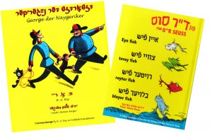 yellow-yiddish-books