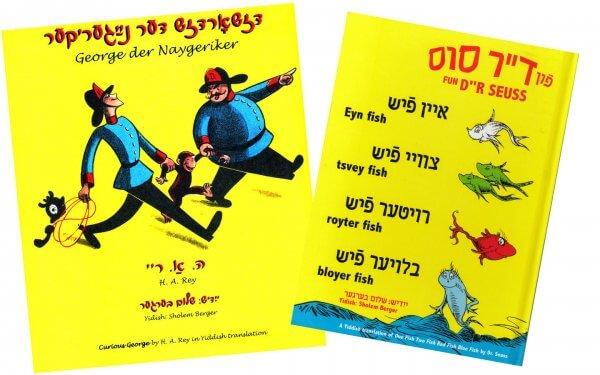 yellow-yiddish-books