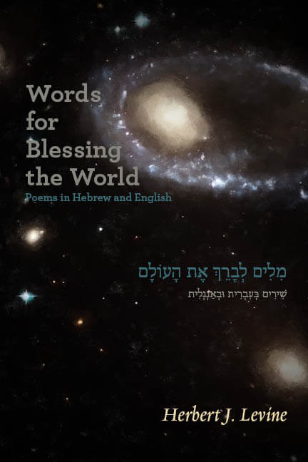 Words for Blessing the World (cover)
