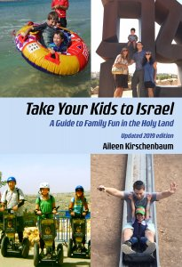 Take Your Kids to Israel