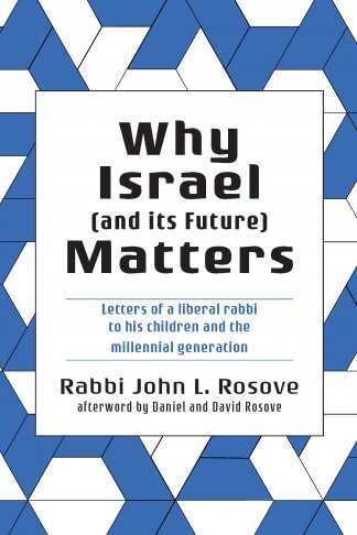 Why Israel Matters cover
