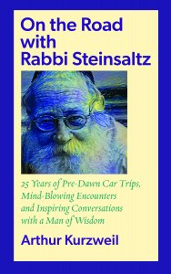 On the Road  with Rabbi Steinsaltz